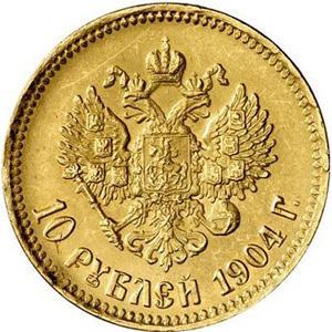Картинки по запросу золотые монеты романовых