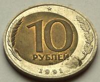 Бракованные монеты