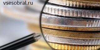 оценка состояния монет с примерами