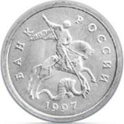 Чекан монет